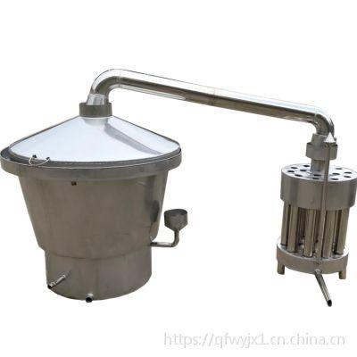 大型甄锅制酒设备 小型酿酒甄锅 生料熟料两用蒸酒设备