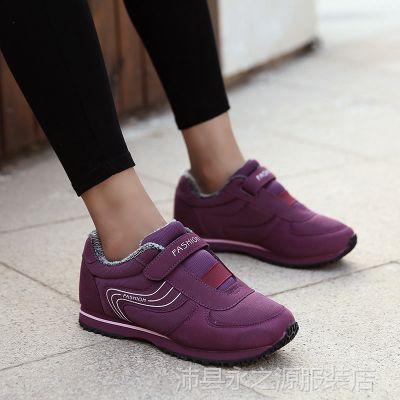 秋冬新款软底中老年健步鞋女防滑耐磨妈妈鞋中老年轻便休闲运动鞋