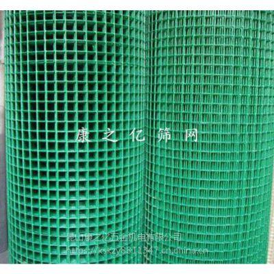浸塑电焊网荷兰网电焊网片镀锌电焊网隔离围网