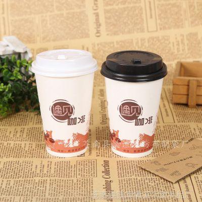 专业定做一次性纸杯 一次性奶茶杯 咖啡纸杯 广告纸杯 试吃纸杯