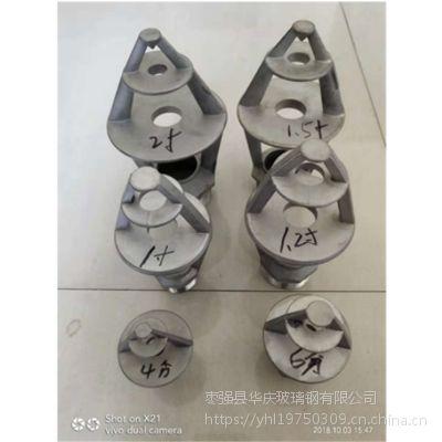 ABS大三盘喷头 不锈钢三溅式喷嘴 4分不锈钢三盘价格 品牌华庆