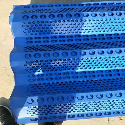 蓝色冲孔板网 防风网尺寸 金属防风抑尘板