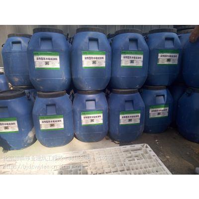 溶剂型防水粘接涂料 桥面防水粘接剂