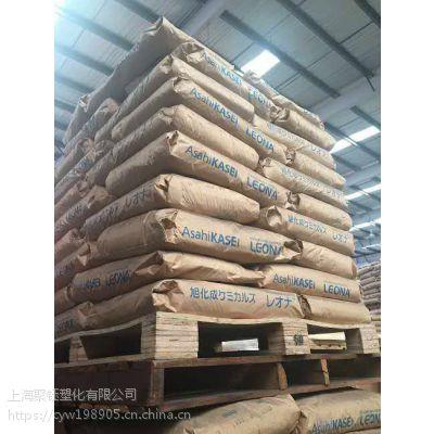长期供应日本旭化成PA66/14G15/ 增强、玻纤增强、、高强度、高刚性、汽车部件、注塑 .热稳定