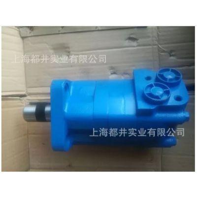 美国原装进口EATON/CHAR-LYNN转向器摆线马达液压电机配件全系列