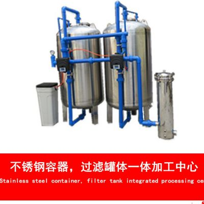 河南焦作市食品厂生产废水后置除砂过滤罐 广旗牌多介质机械过滤器