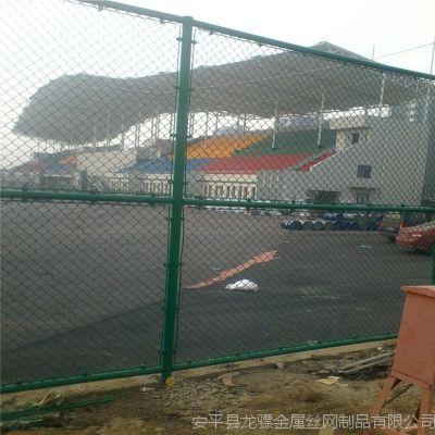 塑料皮铁丝围网 宁波球场护栏网 球场围栏安装