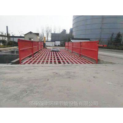 茂丰专业定制工程用冲洗平台 环保设备优质厂家