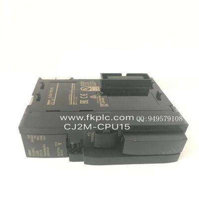 CJ2M-CPU15欧姆龙PLC全新原装正品
