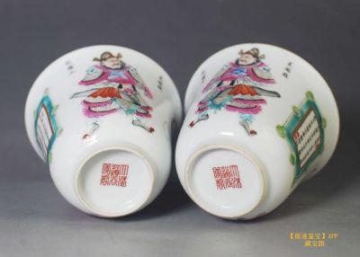 """绘着""""无双谱""""的铃铛杯,有收藏价值吗?"""