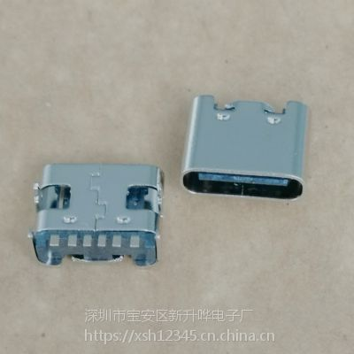 TYPE-C 6PIN板上SMT型母座 短体L=6.8 板上四脚插板 端子贴片SMT 简易充电专用
