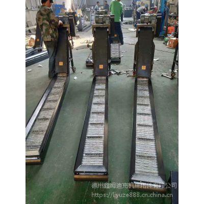 宁波机械设备铜屑 铝屑输送排屑机
