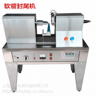 广州超声波封口机 软管封尾机厂家