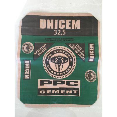 彩印腻子粉阀口袋粉粒颗粒外包装复合建材编织袋 覆膜塑料包装袋