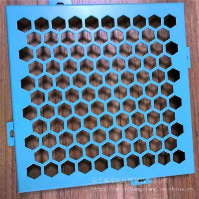 冲孔网厂家 冲孔板装饰 穿孔幕墙铝板-唯奥质量优