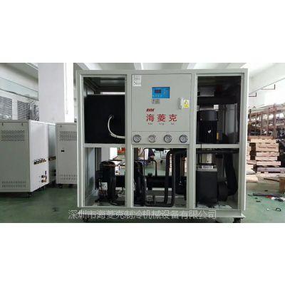 供应工业冷水机组-涡旋式冷水机组-制冷机组