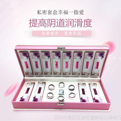 幸福一指爱私密护理套盒消炎清宫抗菌排毒女性的私密伙伴