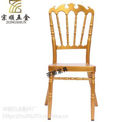 酒店家具出售金属竹节椅 户外浪漫婚庆椅 支持加工定制