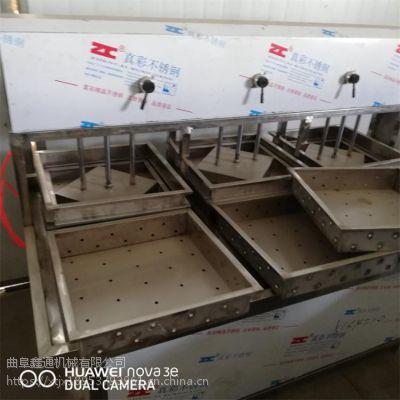 商用高产量 全自动豆腐机 厂家畅销豆浆豆腐机