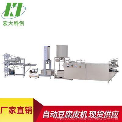 厂家直销做豆腐皮成套设备,全自动豆腐皮机器操作简单易学会。