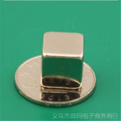 钕铁硼强力吸铁石 强磁魔方强磁铁正方体F10x10x10mm磁力珠正方体