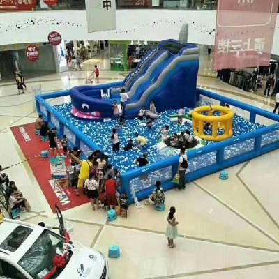 心悦游乐户外儿童乐园设备新款充气海洋球乐园