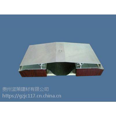 衡阳铝合金屋面伸缩缝处理