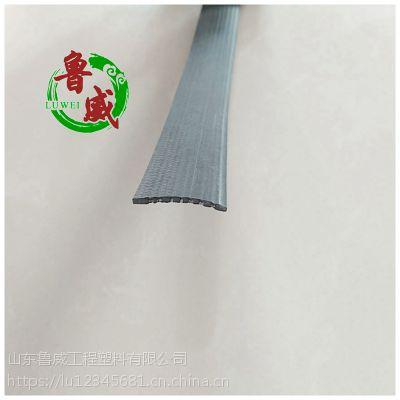 挡土墙用钢塑拉筋带 路面增强用拉筋带 哪家好