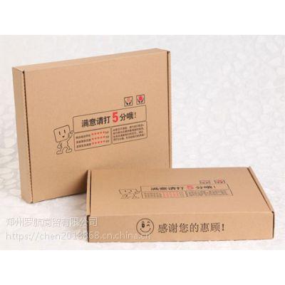 郑州市高宝包装 郑州市五层纸箱厂家