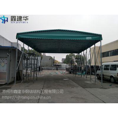 无锡新吴区户外轮式推拉篷订做_移动仓库棚尺寸多多_室内透明布保温蓬 布