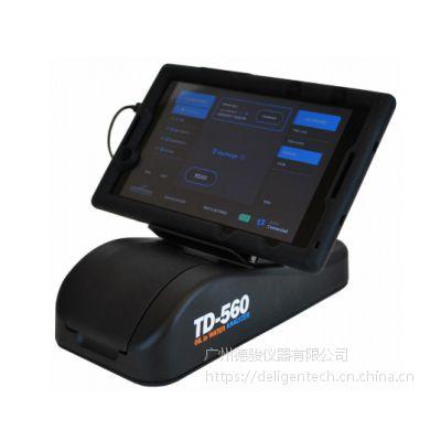 实验室版紫外荧光光度法测油仪TD-560
