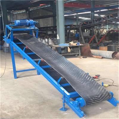 面粉装车输送机 防滑皮带输送机 自动上料的传送带