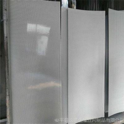 铝合金穿孔板 建筑穿孔板 激光冲孔网