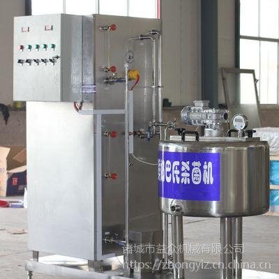 益众厂家直销巴氏杀菌机 牛奶生产的全套加工机器价格