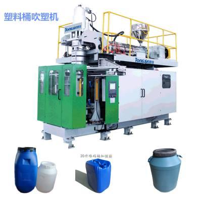 专业生产220公斤化工桶设备,通佳蓝色双环桶设备
