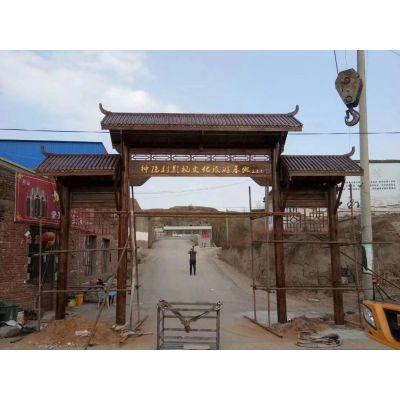 度假村山庄大门景区门楼 木质门楼造价多少钱一平米