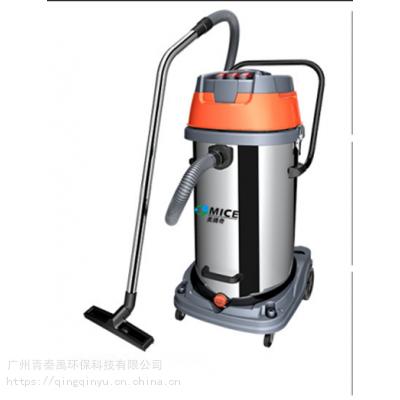 美腾奇MC-600-100L工业吸尘吸水机 商用车间工业吸尘器