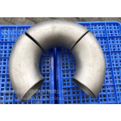 金渡304不锈钢工业弯头生产厂家 DN80