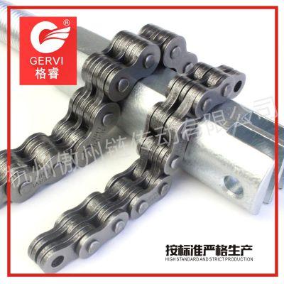 厂家精品优质货源低价格高品质LH全系列板式链条