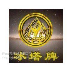 天津外墙涂料价格-天津钢构防腐漆