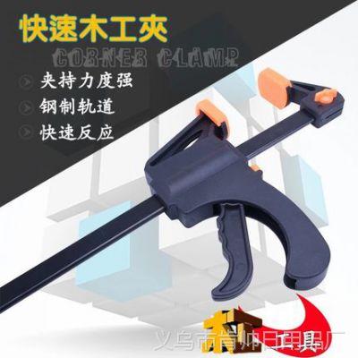 4寸尼龙F夹木工夹G字夹D形夹C型夹固定夹具磨具摇杆夹子木工工具