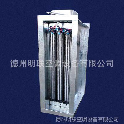 风管式电加热器 风道式电加热器 风道式空气辅助电加热器