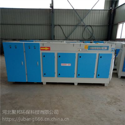 VOCs废气净化器光氧等离子一体机净化器环评设备