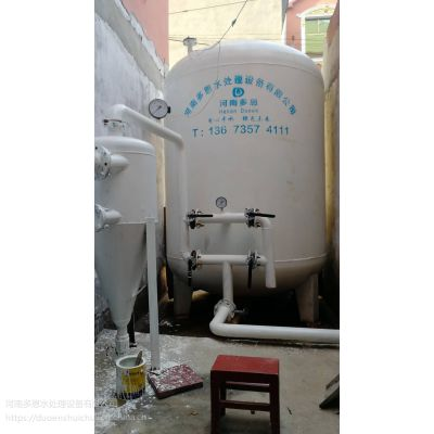 地下水除铁除锰设备 铁锰超标解决方法 多恩水处理专家
