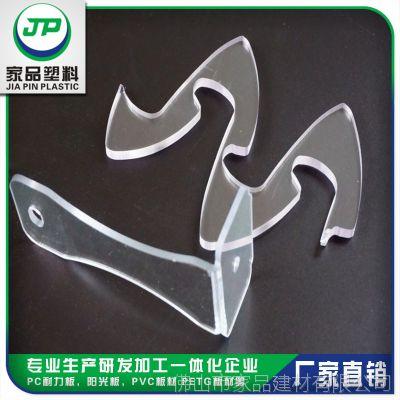 高质量PC板生产加工雕刻、折弯、打孔、成型等加工