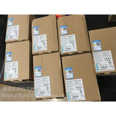 现货大量供应便宜Hawe 滤芯 GAAX035F20044 / 7470 010 S-24 V