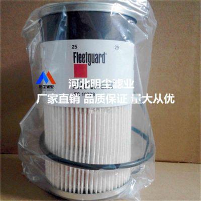 供应FS19606弗列加滤芯厂家替代FS19606滤芯