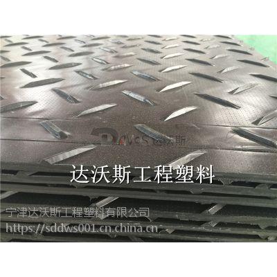 铺路垫板黄泥路专用AA铺路垫板轻型垫板AA铺路垫板防滑板定制