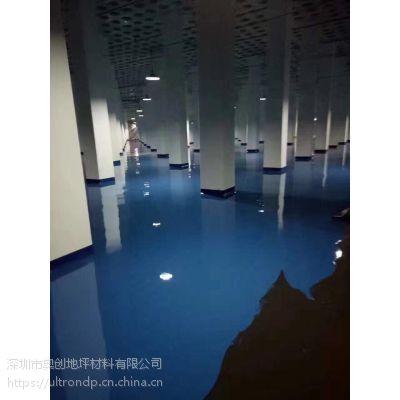 深圳奥创导电涂料防静电地坪漆环氧树脂防静电自流平电子厂地板漆导电炭黑