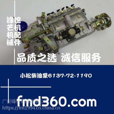 上海挖掘机配件小松柴油泵6137-72-1190、6137721190,101605-3001,10